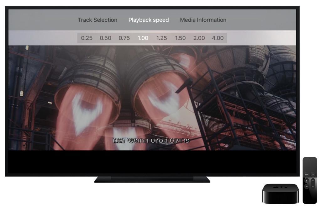VLC per Apple TV si affianca alla versione di Vlc per Mac