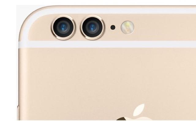 doppia camera iphone 7 icon 640