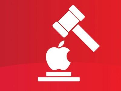 iPhone-mattone