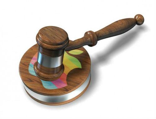 Apple tribunale