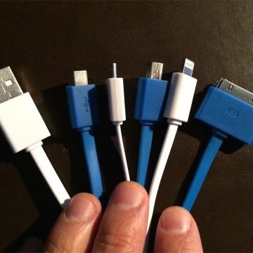 cavetto tuttofare USB IEEE