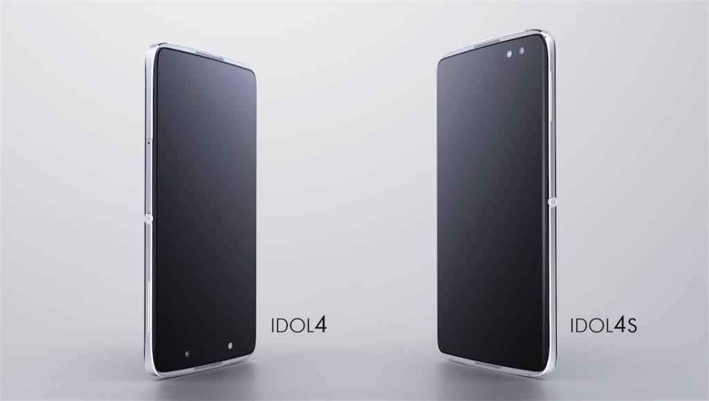 alcatel IDOL 4_IDOL 4S