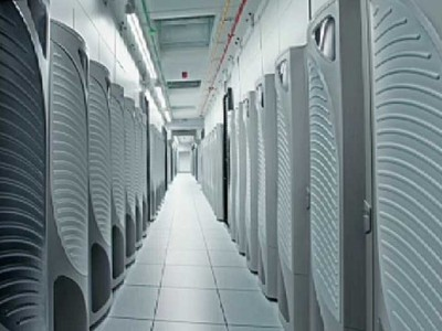 data center 640