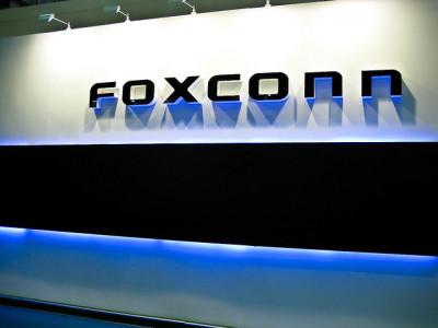 foxconn-ipad-2-