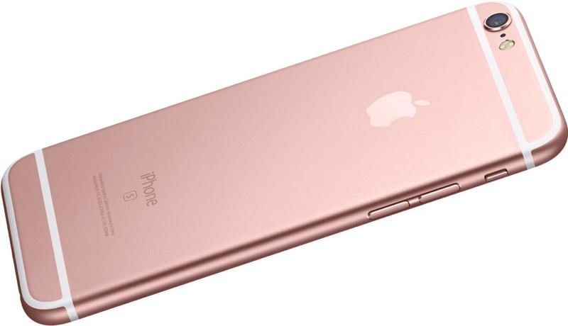 Colore iPhone 5se