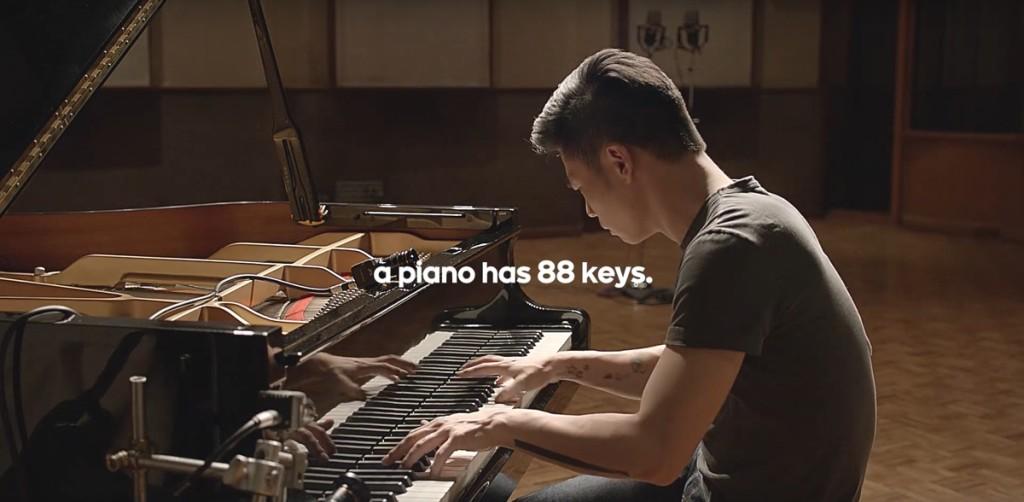 pianoforte con una sola nota