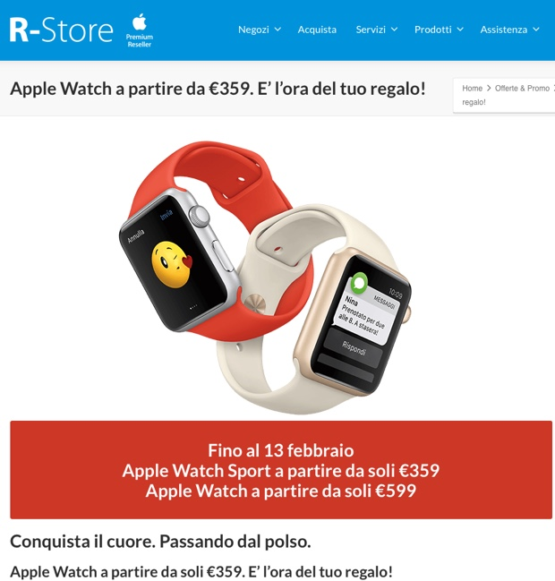 r-store sconta apple watch 1
