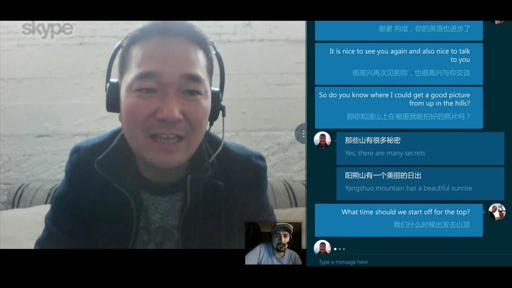 Skye Translator è nato da idee arrivate da Microsoft Research