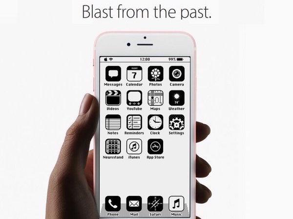 iphone retro old