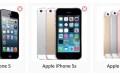 Apple iPhone 5 vs Apple iPhone 5S vs Apple iPhone SE