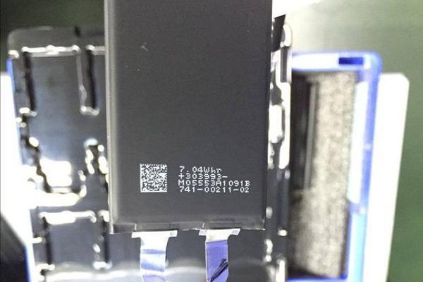 batteria di iPhone 7 2
