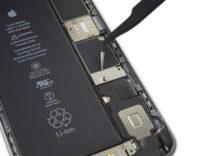 Come identificare gli iPhone 6s a cui Apple sostituisce gratis la batteria