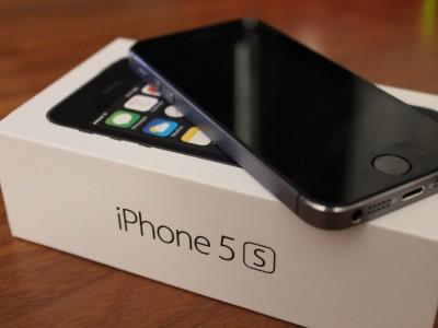 addio iPhone 5s