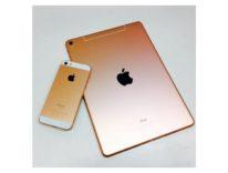 iphone se e iPad Pro 97 icon 640
