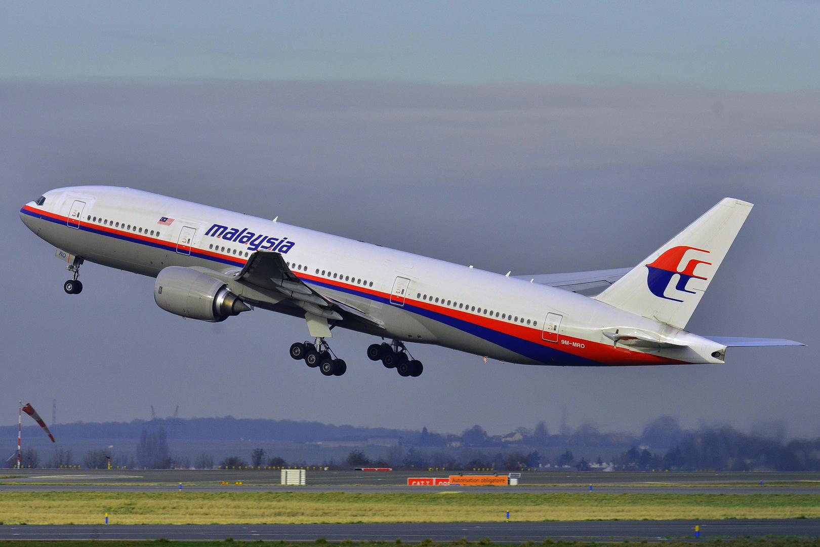 volo MH370