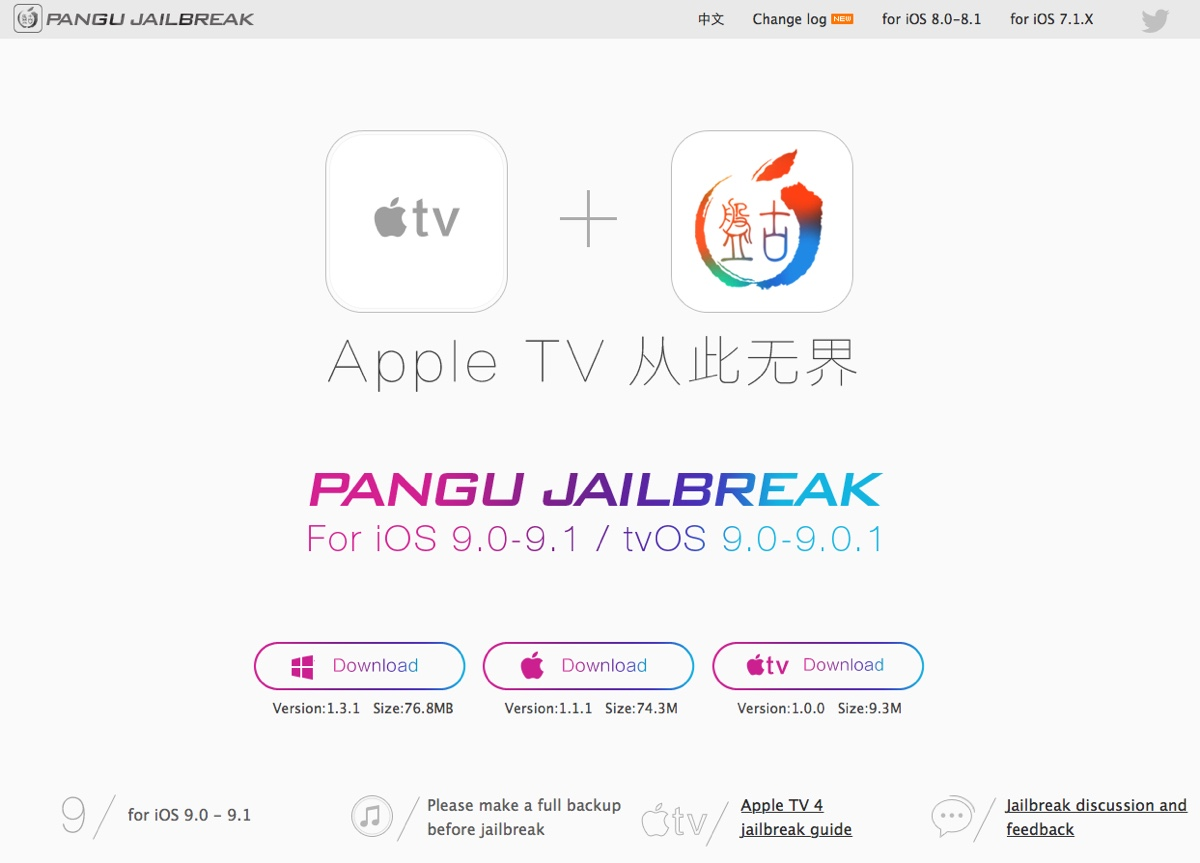 primo jailbreak per la nuova Apple TV 1200