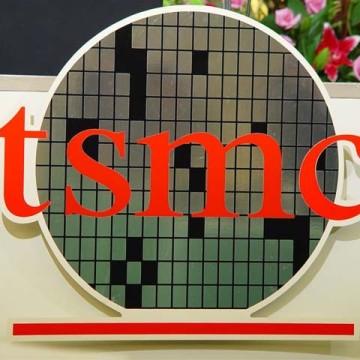 tsmc logo icon