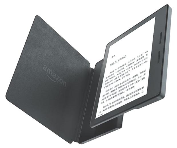 Kindle Oasis 1 620 ok