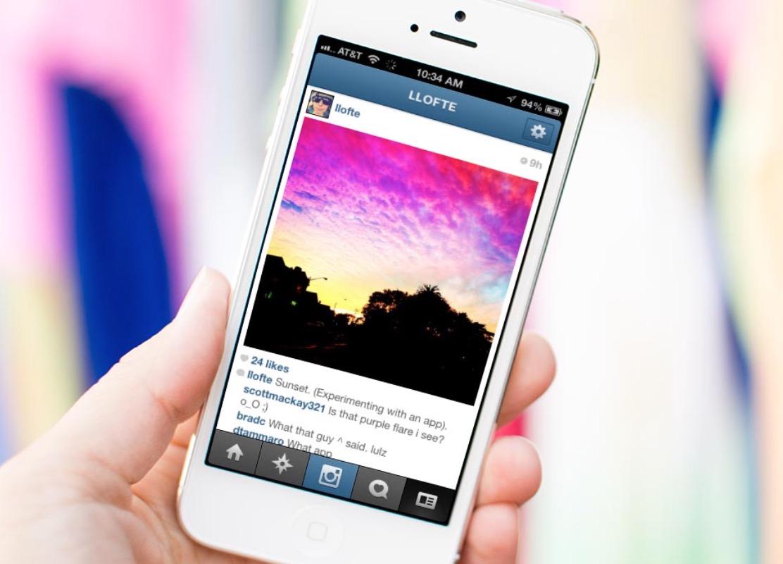 Instagram monocromatico