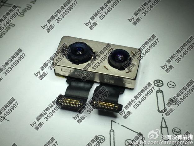 iphone-7-plus-camera-leak-2