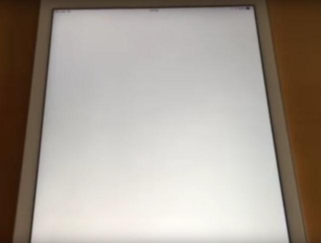 schermo bianco della morte
