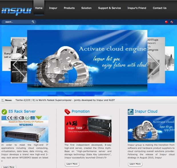 server icloud inspur 620