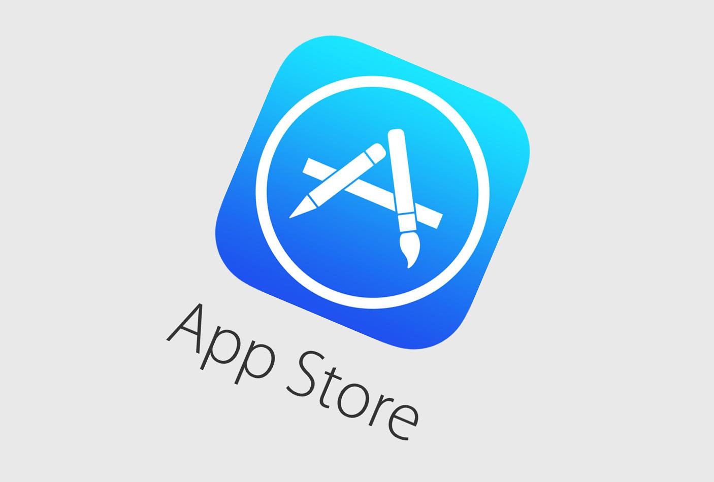 futuro di iOS