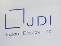Japan Display, fornitore Apple, cerca investimenti per passare all'OLED