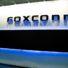 foxconn icon 700