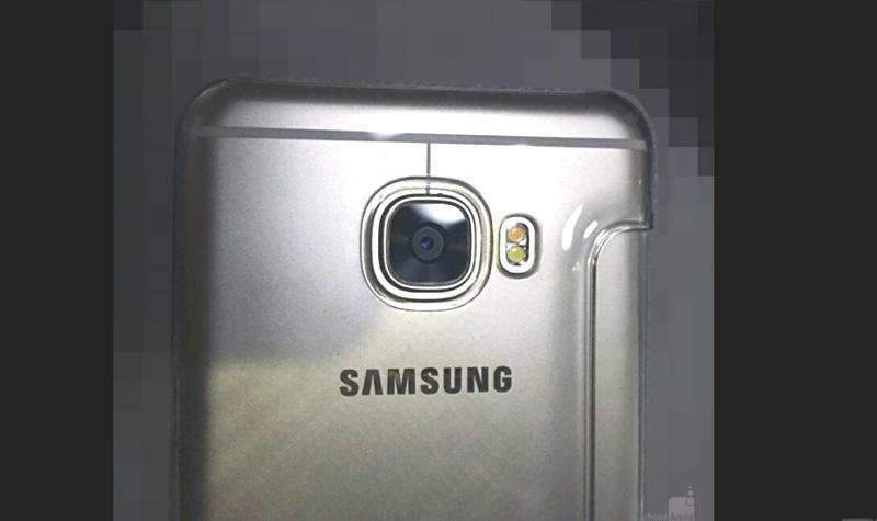 galaxy c5 2 800