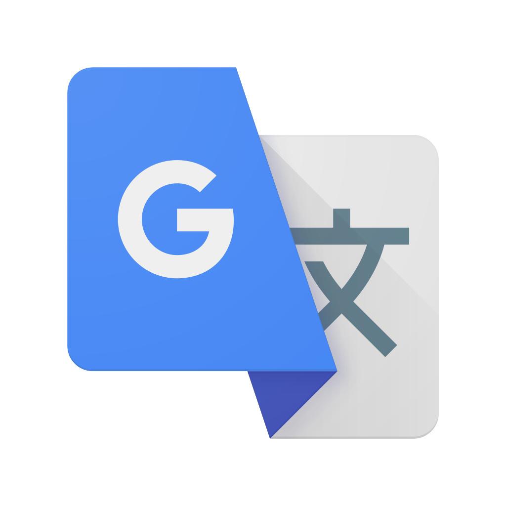 google traduttore 5 icon1024