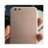 iphone 7 oro rosa icon 700