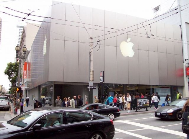 Apple Store di Stockton chiuso 4