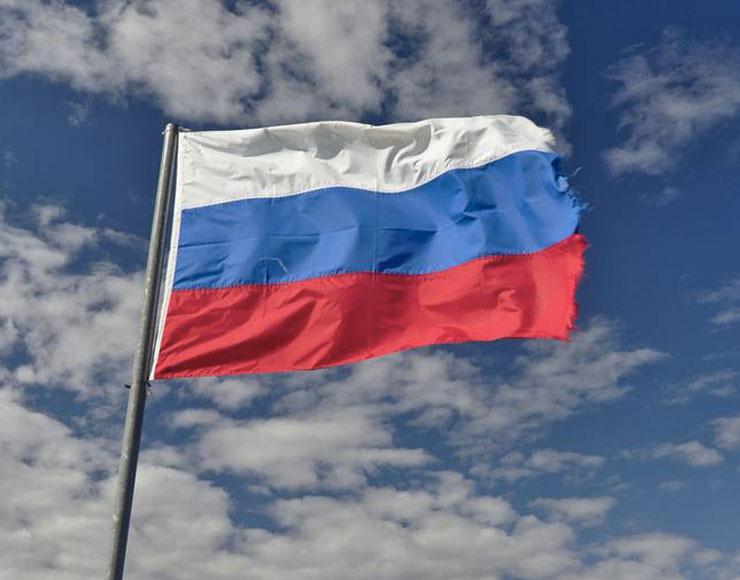 Bandiera Federazione Russa
