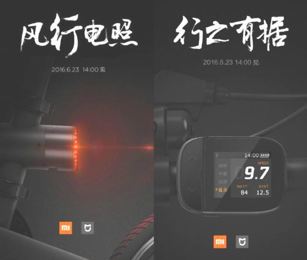 bicicletta smart xiaomi 620