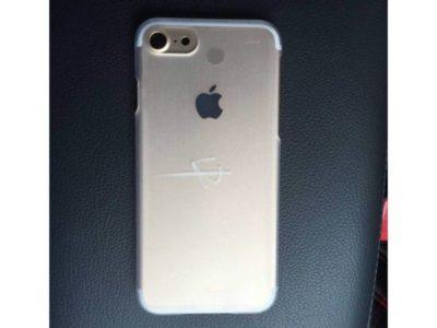 iphone-7-metal-case-leak-640x477