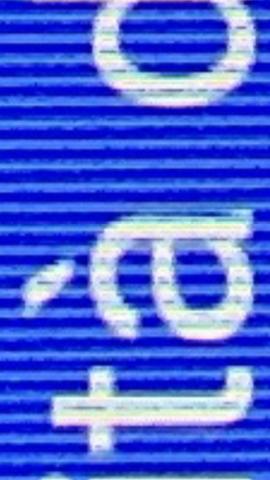zoom infinito bug foto ios 2
