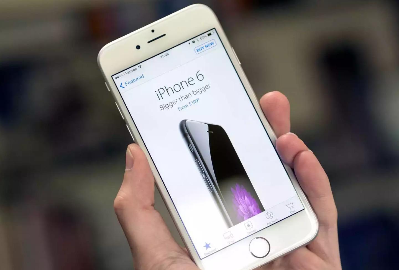 Apple Store applicazione