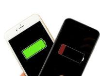 Problemi batteria iOS 10.1.1: gli utenti lamentano percentuali errate e crollo autonomia
