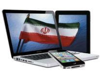Apple ha eliminato le app iraniane dall'App Store