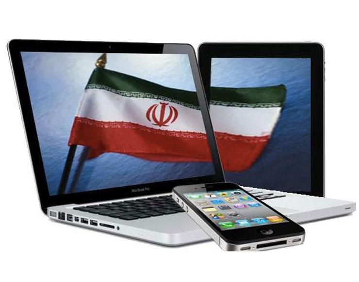 Apple in Iran