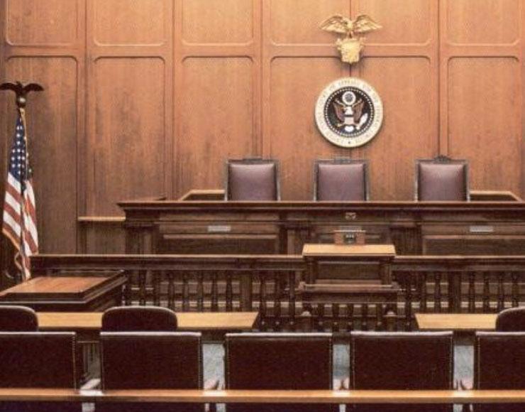 Tribunale americano
