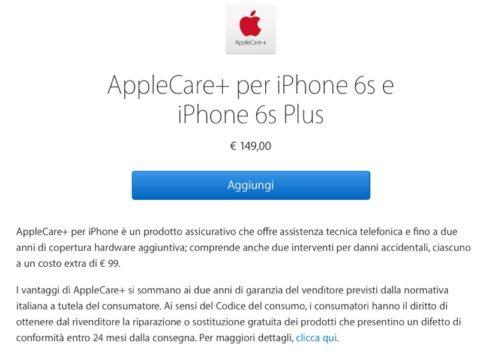 applecare iphone 700