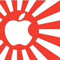 Apple-Giappone