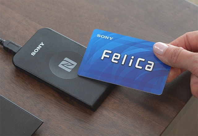 FeliCa2