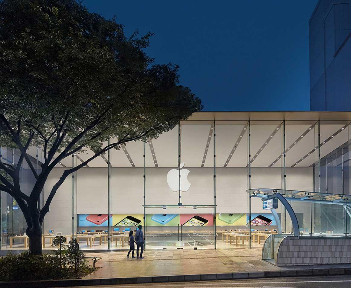 L'Apple Store di Omotesandō, il viale tra Shibuya e Minato a Tokyo.