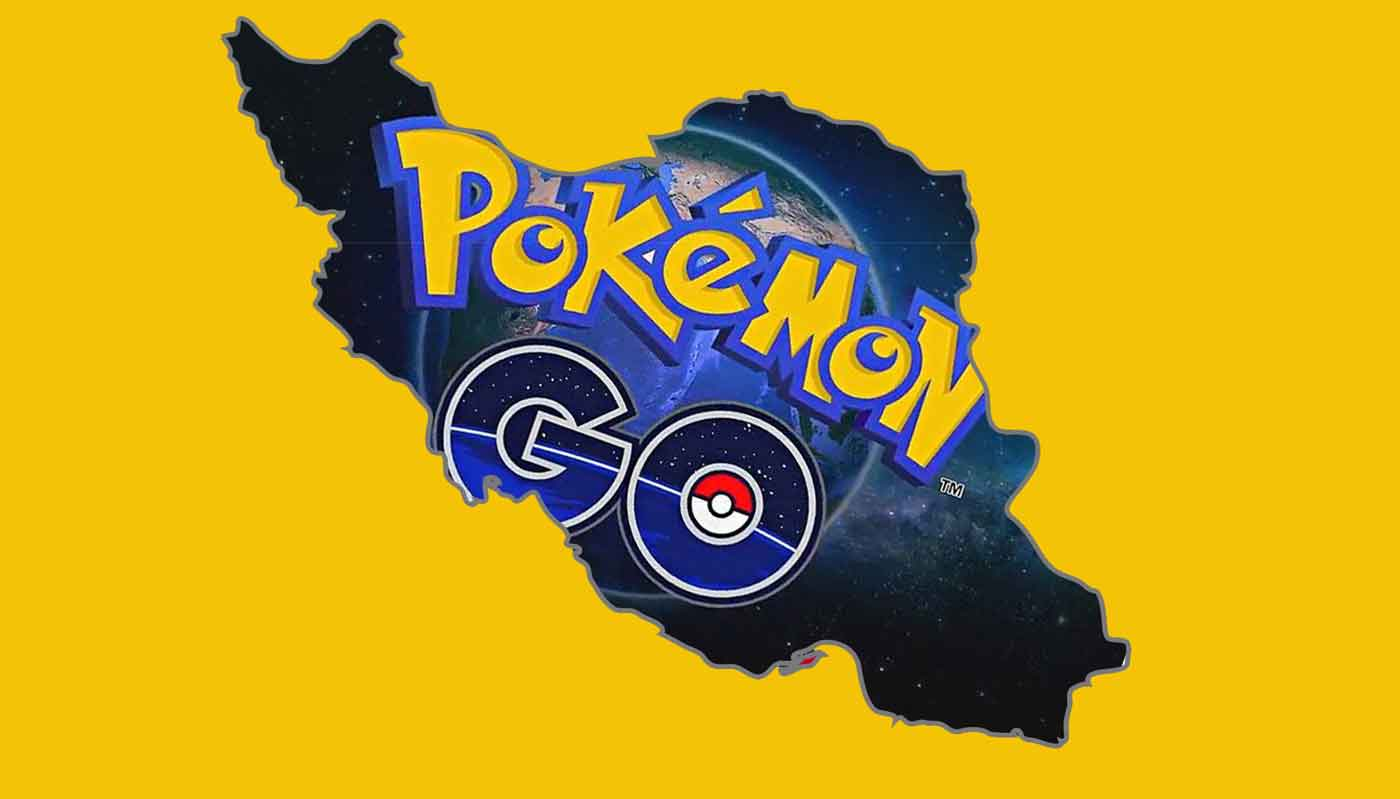 Pokemon go in iran
