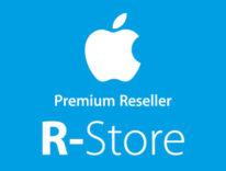 R-Store festeggia 10 anni di iPhone, si compra fino a 12 rate senza interessi