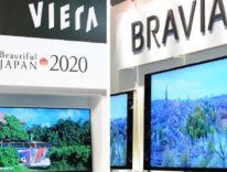 Sony e Panasonic alleati per creare le TV 8K, obiettivo Tokyo 2020