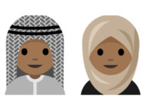 Ragazza devota all'Islam propone emoji dell'Hijab